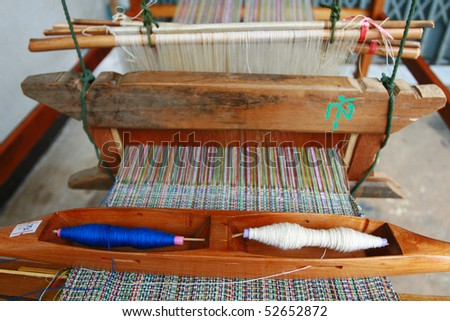 Mini Loom - stock photo
