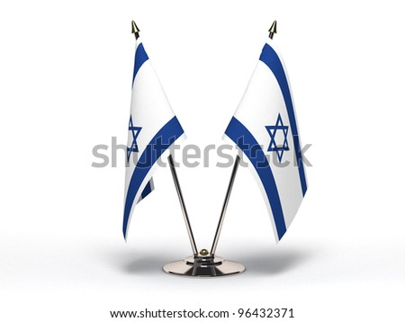 Miniature Flag of Israel (Isolated) - stock photo