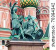 Minin and Pozharsky monument in front of St. Basil's Cathedral on Red square, Moscow, Russia - stock photo