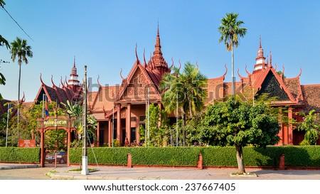 Ministry of Culture and Fine Arts - Phnom Penh, Cambodia - stock photo