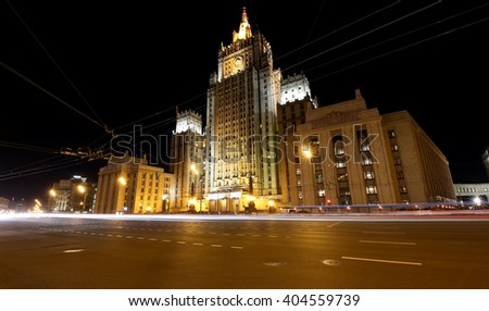 Ministry of Foreign Affairs of the Russian Federation, Smolenskaya Square, Moscow, Russia   - stock photo
