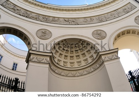 Ministry of Health - stock photo