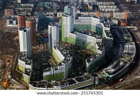 Minsk aerial view - stock photo