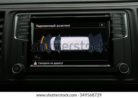 MINSK, BELARUS DECEMBER 8, 2015: New Volkswagen Caravella at the test drive event for automotive journalists from Minsk