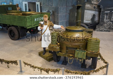 Minsk, Belarus - December 20, 2015: Soviet russian army field kitchen and In The Belarusian Museum Of The Great Patriotic War