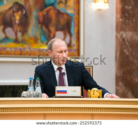 MINSK, BELARUS - Feb 11, 2015: Russian President Vladimir Putin before the negotiations of leaders of states in Normandy format in Minsk  - stock photo