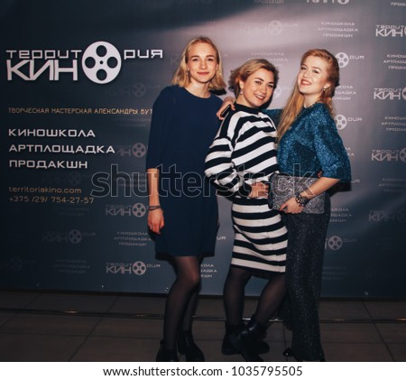 Minsk Belarus January 22, 2018 Cinema Moscow Premiere of the film In the personal space is not allowed to enter Three girls stand on the background of an advertising poster
