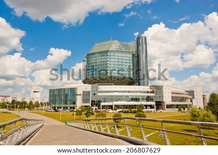 Minsk, Belarus - July 22, 2014: A view of modern building of National library of Belarus.