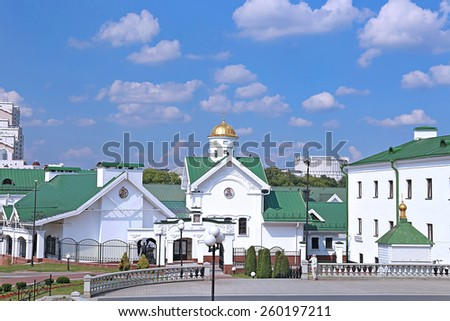 MINSK, BELARUS - JULY 15, 2014: Buildings belonging to the Orthodox Holy Spirit Cathedral