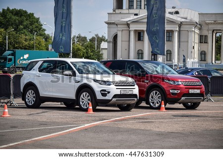 MINSK, BELARUS - JULY 1, 2016: Test-drive event for 2016 model year Land Rover and Range Rover is held in Minsk, Belarus on July 1, 2016. British SUVs Land Rover Discovery Sport are on display.