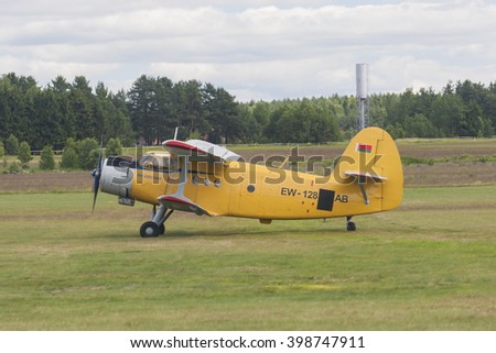 Minsk,Belarus-June 21,2014:Airplane AN-2 on Takeoff and Landing Strip During Aviation Sport Event Dedicated to 80th Anniversary of DOSAAF Foundation in Minsk on June 21,2014,Minsk,Republic of Belarus