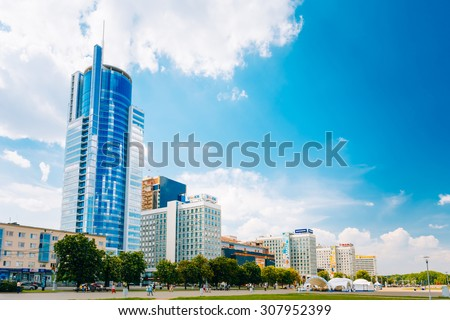 MINSK, BELARUS - June 2, 2015: Business Center Royal Plaza -Skyscraper on Pobediteley Avenue in district Nemiga (Nyamiha) in Minsk, Belarus