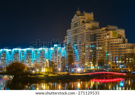 MINSK, BELARUS - MARCH 10, 2015: Night scene of memorial Island of Tears (Island of Courage and Sorrow, Ostrov Slyoz). - stock photo