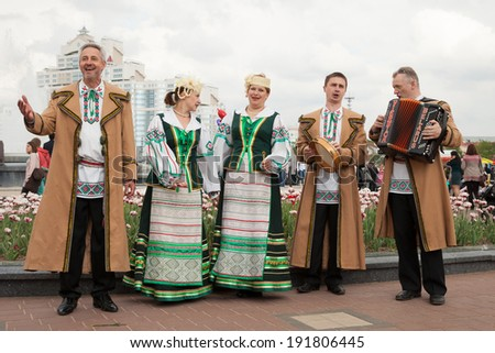 Minsk, Belarus, 09-May-2014: celebration of Ice Hockey World Championship on streets