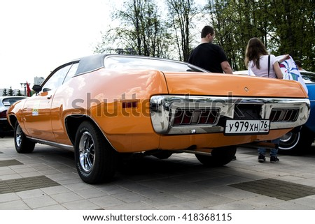 MINSK, BELARUS - MAY 07, 2016: Exhibition of retro and vintage cars. - stock photo