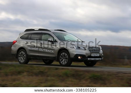 MINSK, BELARUS NOVEMBER 11, 2015: New Subaru Outback at the test drive event for automotive journalists from Minsk