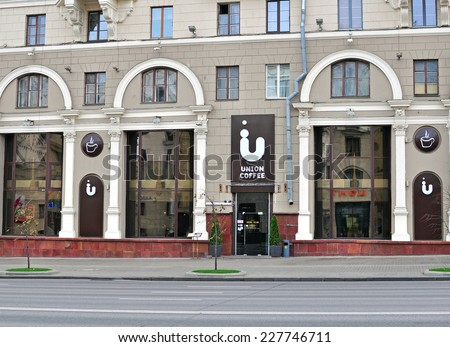 MINSK, BELARUS - NOVEMBER 1: View of a building on Independence Avenue in Minsk November 1, 2014. Minsk is a capital and the largest city of Belarus.  - stock photo