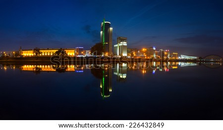 Minsk, Belarus - October 16, 2014: Business center of Minsk