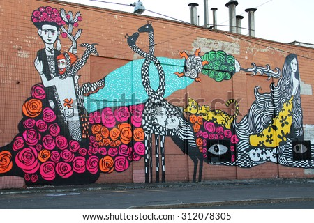 MINSK, BELARUS - OCTOBER 25, 2014: graffiti on factory wall painted by Brazilian artist