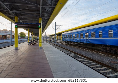 MINSK, BELARUS - OCTOBER 1, 2016: Unknown people are on platform of railway station, Minsk, Belarus