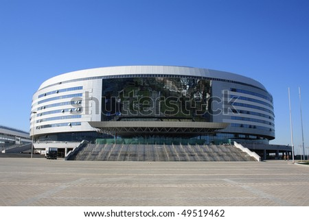 """MINSK, BELARUS - SEPTEMBER 21: Winter sports complex known as """"Minsk-Arena"""" is shown September 21, 2009 in Minsk. The complex cost about $200 Millions to build. - stock photo"""