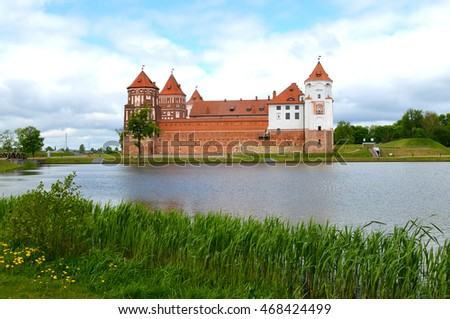 MIR, BELARUS - May 14, 2015: General view of the facade of the Mir Castle. Built in the XVI century. An architectural monument, declared a UNESCO World Heritage Site (2000)
