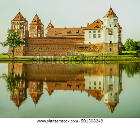 Mir Castle Complex is a UNESCO World Heritage site in Belarus located