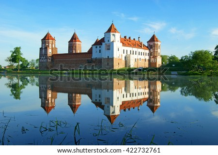 Mir Castle in Minsk region - historical heritage of Belarus. UNESCO World Heritage  - stock photo