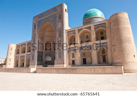 Mir-i-Arab Medressah, Bukhara The historic center of Bukhara. Uzbekistan