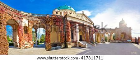 Mirogoj cemetery monumental arcades panorama, Zagreb, Croatia - stock photo