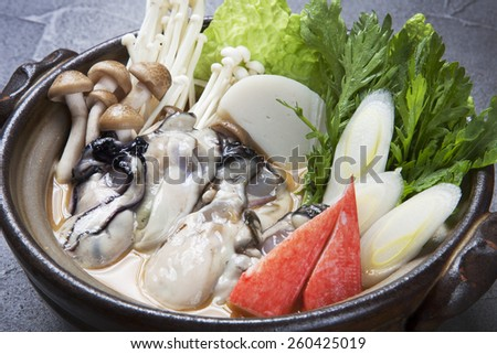 Miso pan Japanese foods of the oyster - stock photo