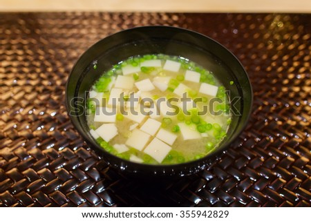miso soup with tofu - stock photo