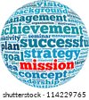 Mission info-text graphics and arrangement concept on white background (word cloud) - stock photo