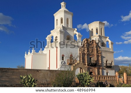 Mission San Xavier del Bac, front view - stock photo