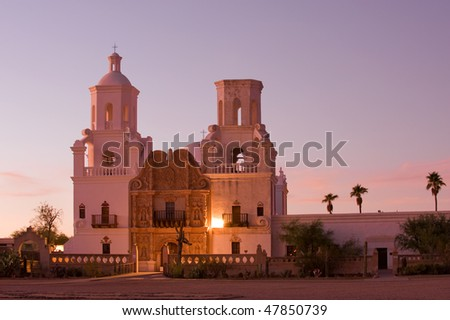 Mission San Xavier del Bac in Tohono O'odham Indian Reservation, Arizona - stock photo