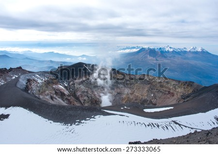 Misti volcano  also known as Putina or El Misti near Arequipa city, Peru - stock photo
