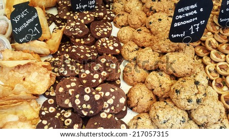 mix of sweet cookies - stock photo