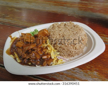 Mixed Cooked Rice with Shrimp paste Sauce on Carton  that are environmentally friendly.