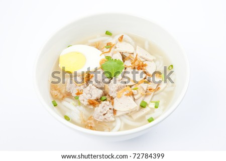 Mixed Noodle. - stock photo