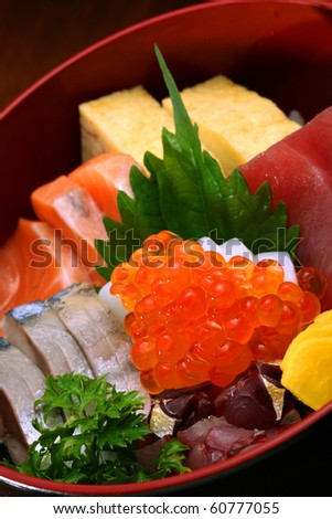 Mixed sashimi - stock photo