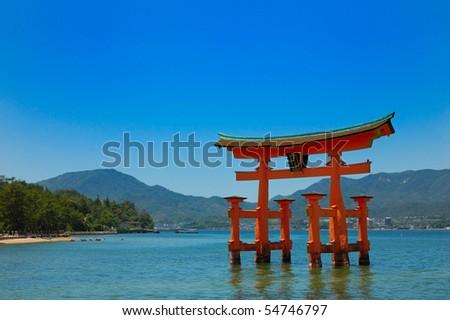 Miyajima gate at Hiroshima - stock photo