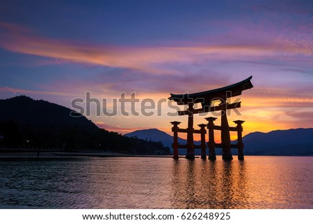 Miyajima, The famous Floating Torii gate in Japan.