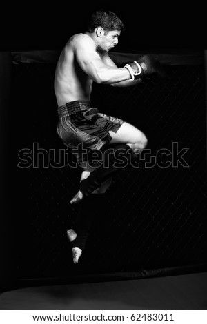 MMA - Mixed martial artist before a fight - stock photo