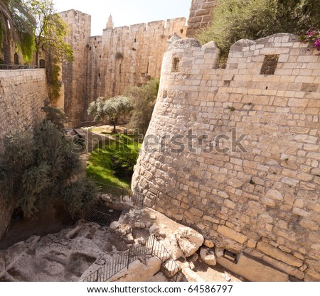 Moat tower of david, at the old city walls of Jerusalem - stock photo