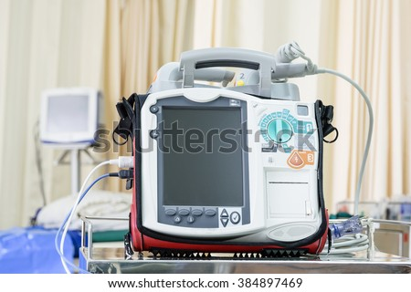Mobile Heart Defibrillator unit - stock photo
