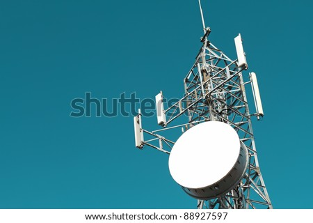 Mobile phone base station - stock photo