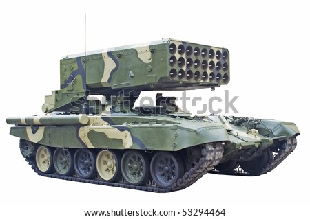 Mobile rocket launcher - stock photo