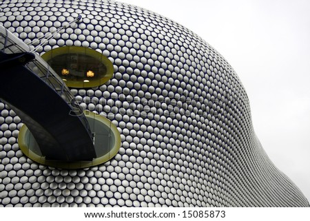 Modern Architectural Marvel - Exterior of shopping mall in Birmingham, England - stock photo