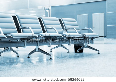 Modern Architecture Airport Terminal - stock photo