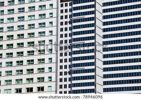 Modern architecture of corporate office buildings - stock photo